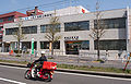 Hakodate-North-Post-Office-01.jpg