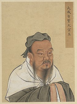 Half Portraits of the Great Sage and Virtuous Men of Old - Confucius.jpg
