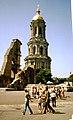 Hammond Slides Kiev 01.jpg