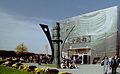 Hannover Expo 2000 05.JPG