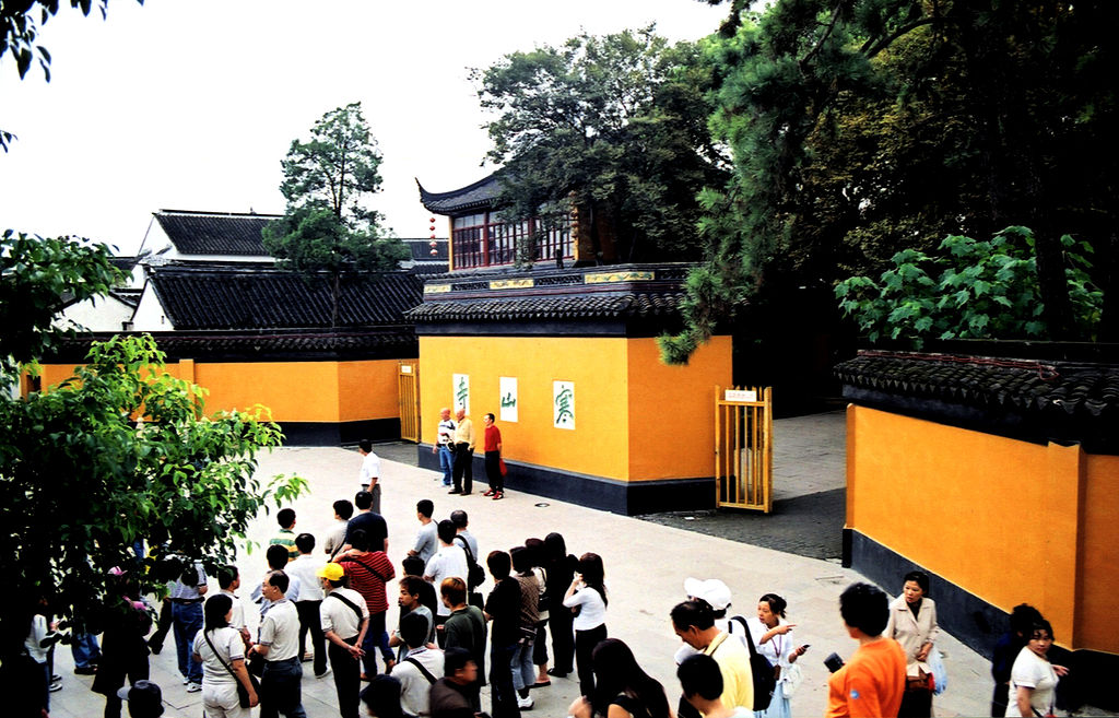 Hanshan Temple.jpg
