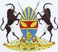 Harare Coat of Arms.jpg