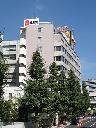 Democratic Party of Japan - Headquarters of the Democratic Party of Japan