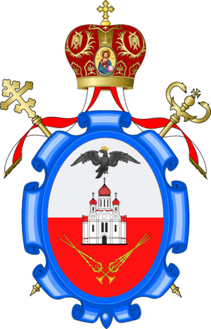 Polish Orthodox Church - Image: Herb Warszawskiej Metropolii Prawosławnej
