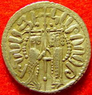 Hethum I, King of Armenia - Hethum I with Queen Zabel on a coin