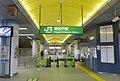 Higashi-Matsudo Station - JR-ticket gates - Oct 6 2015.jpg