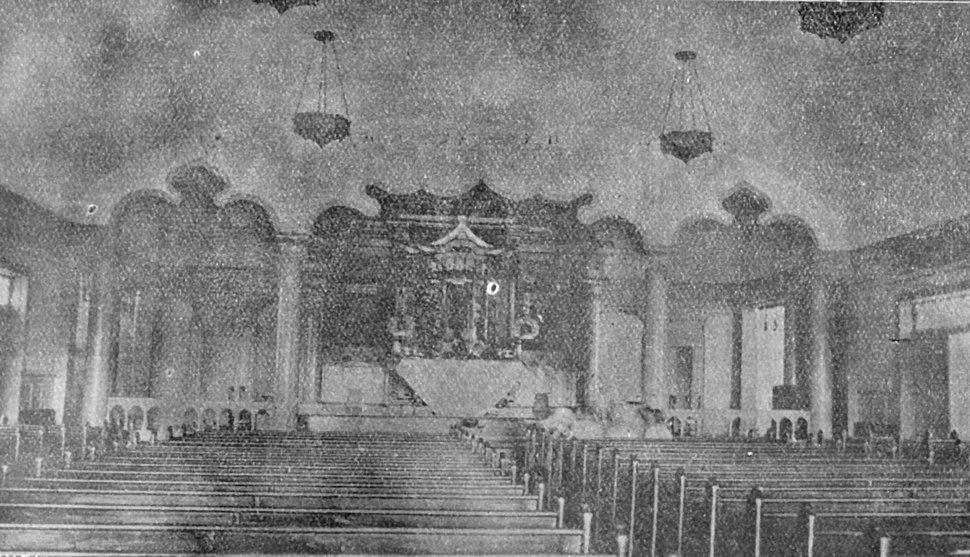 HigashiHonganji-Interior LosAngeles East1stSt-CentrAve 1925Nov