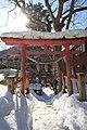 Higashiyamamachi Oaza Yumoto, Aizuwakamatsu, Fukushima Prefecture 965-0814, Japan - panoramio (5).jpg