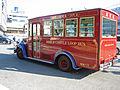 Himeji castle loop bus 03.jpg