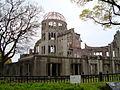 Hiroshima2010.JPG