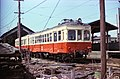 Hokuriku Railroad Komatsu Line-01.jpg