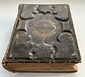 Holy Bible The Improved Domestic Bible London Schuyler Smith & Co 1880 Maps.jpg