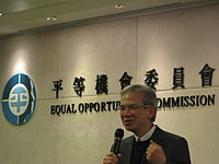 Hong Kong LAM Woon-kwong as Chairperson of the Equal Opportunities Commission.JPG