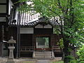 Honganji Sakai Betsuin Rennyodo.jpg