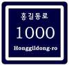 House Building numbering in South Korea (quadrangle)(Example 4).png