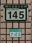 House number of ROCAF 814 Victory Memorial Building 20170909.jpg