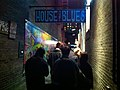 House of Blues Alley.jpg