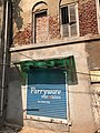 House of Ram Prasad Mitra 08.jpg