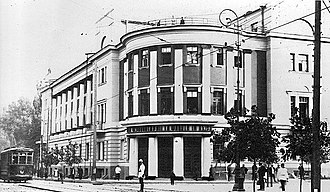 Joseph Karakis - House of the Red army 1934 г.