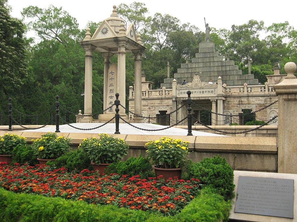Huanghuagang Mausoleum of 72 Martyrs