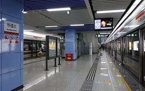 Huaqiang North Station (Shekou line) 20130726.JPG