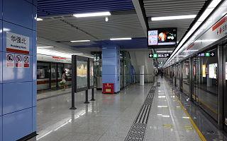 Huaqiang North station