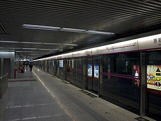 Line 5 (Beijing Subway) Railway line of Beijing Subway