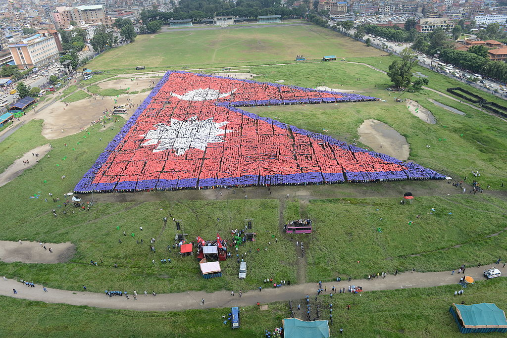Human Made National Flag of Nepal.JPG