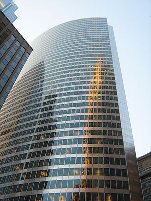 Hyatt - Hyatt Center, headquarters of Hyatt Hotels