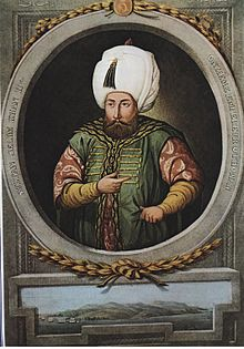 http://upload.wikimedia.org/wikipedia/commons/thumb/f/fb/II._Selim_Han.jpg/220px-II._Selim_Han.jpg