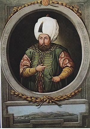 Selim II - Image: II. Selim Han