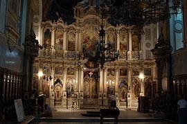 IIconostatus of the Saint George's Catedral of Novi Sad.jpg