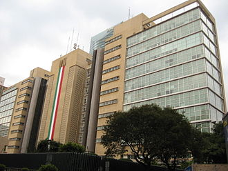 Mexican Social Security Institute - Mexican Social Security Institute building (IMSS), located on Tokio Street Near Metro station Sevilla in Mexico City.
