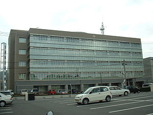 Ibara - Ibara-shi government office