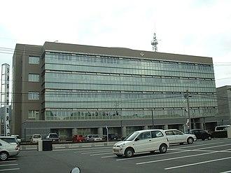 Ibara - Ibara-shi government office
