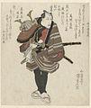 Ichikawa Danjûrô als samurai-Rijksmuseum RP-P-1991-573.jpeg