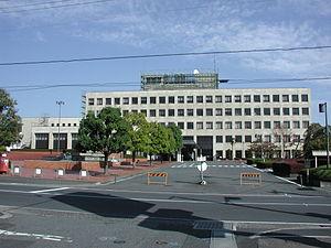Ichinoseki, Iwate - Ichinoseki City Office