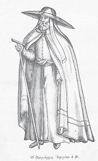 Ieremias II Tranos.JPG