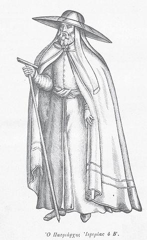 https://upload.wikimedia.org/wikipedia/commons/thumb/f/fb/Ieremias_II_Tranos.JPG/295px-Ieremias_II_Tranos.JPG