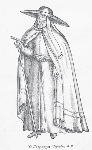 Jeremias II of Constantinople - Image: Ieremias II Tranos