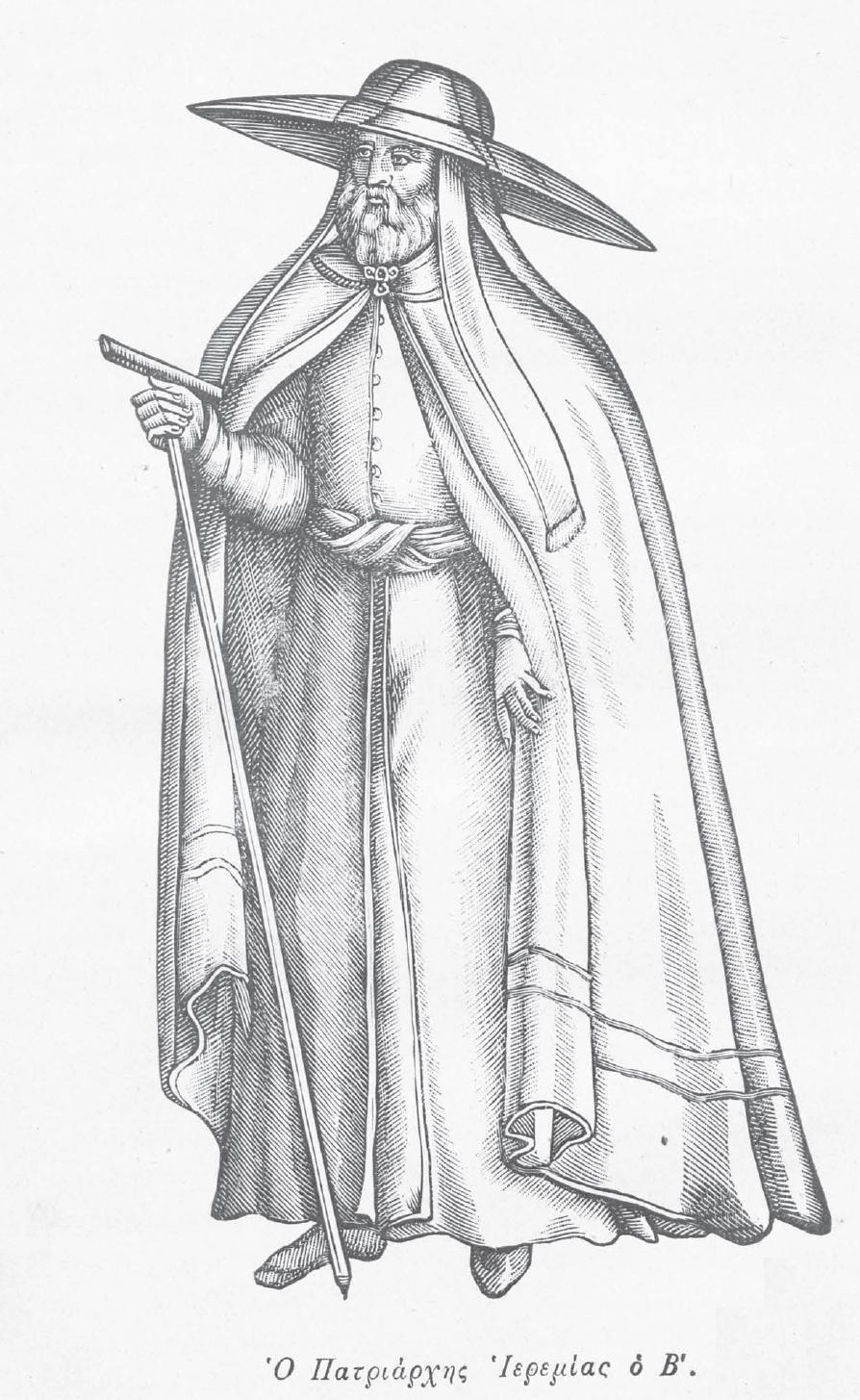 Ieremias II Tranos