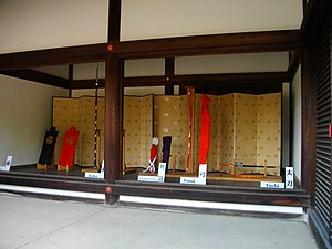Enthronement of the Japanese Emperor - Ritual items from the Enthronement of the Japanese Emperor.