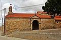 Iglesia parroquial de San Félix en El Arco entrada lateral.jpg