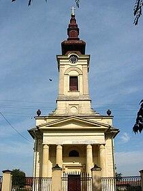 Ilandža, Orthodox Church.jpg