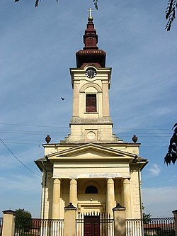 Ilandža, Orthodox Church.jpg