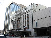 Indiana Theatre, Indianapolis, in 2010.jpg