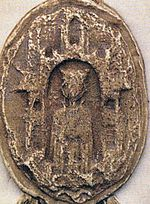 Ingiburga of Sweden (1210s) seal.jpg