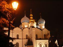 Inside kazan kremlin