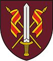 Insignia of the General Adolfas Ramanauskas Warfare Training Centre (Lithuania).jpg