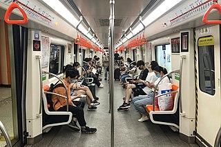 Line 5 (Tianjin Metro) Railway line of Tianjin Metro